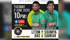 DT Locker Room Live with Soumya Sarkar...