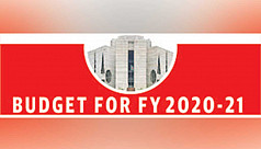 Budget 2020-2021: Donor support, bank borrowing to be greater
