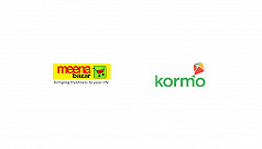 Meena Bazar pairs with Kormo, offers...