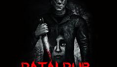 Audio-thriller 'Patalpur' for adult...