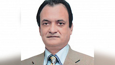BB removes Mercantile Bank director Feroz Alam
