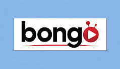 Bongo wins the CJFB Performance...