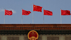China launches political policing task force