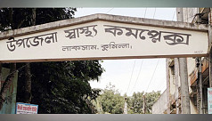 Laksam health officer's irregularities...