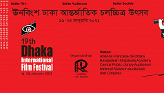 Dhaka International Film Festival confirms date for 2021 edition