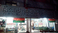 Regent Hospital Uttara Branch MD confesses to Covid-19 scam