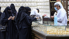 Saudi triples VAT in unpopular virus-led austerity push