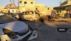 5 dead, 85 wounded in car bomb attack...