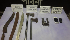 Two robbers detained in Pabna