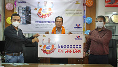 Dinajpur youth wins Tk10 lakh after...