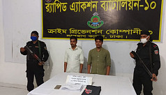 RAB arrests two suspected Allahr Dal...