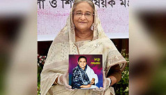 Why does PM Hasina mention her mother as the real guerrilla?