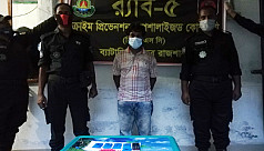 Drug dealers held with narcotics in Rajshahi