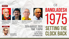 Bangladesh 1975: Setting the clock back