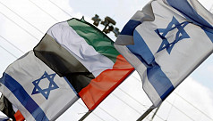 UAE cancels Israel boycott, allows economic...