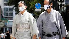 Yomiuri: Japan to remove travel ban...