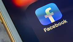 OP-ED: Why allegations about Facebook...
