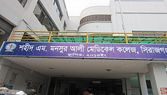 ACC sues M Mansur Ali Medical College...