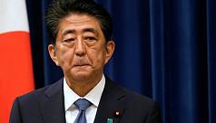 Japan party vote to replace PM Abe set for September 14