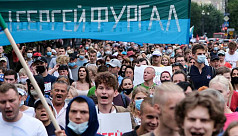 Massive rally held in far-eastern Russian city