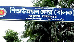 Three dead in clash at Jessore juvenile correction centre