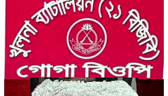 28kg silver recovered from Jessore...