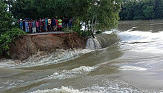 Water level in Ganges basin remains steady