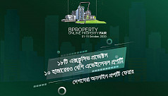 'Bproperty Online Property Fair'...
