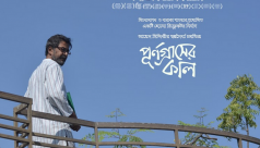 Jayanto Chattopadhyay's new film to get world premiere on Lagvelki