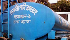 High Court questions legality of Dhaka Wasa's decision to raise water tariff