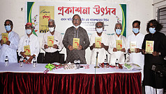 Book on Liberation War unveiled in Rajshahi