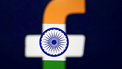 Facebook bans BJP leader for policy violation