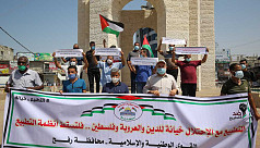 Palestinians call for protests at Arab-Israeli...