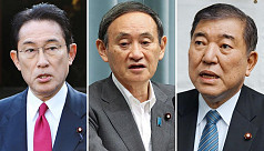 Japan ruling party launches race for...