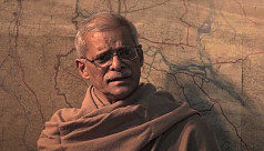 OP-ED: This loss is all of ours