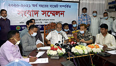 Rangpur City Corporation budget announced