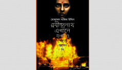 No Bangladeshi actor in 'Rabindranath...