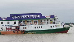 Bidyanondo floating hospital begins...