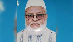 Sector Commander Abu Osman Chowdhury...