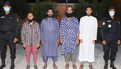 RAB arrests 4 terror suspects in...