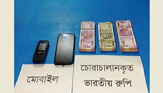 Smuggler held with illegal foreign currency in Sunamganj