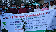 Massive tree plantation program inaugurated in Cox's Bazar