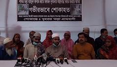 Narayanganj mosque blast: Families of victims demand jobs, 50L in compensation