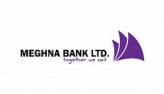 Meghna Bank holds 105th board...