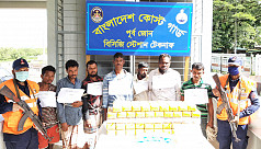 7 held with 500,000 yaba pills from Bay of Bengal