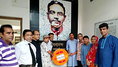 66th death anniversary of Poet Jibanananda Das observed in Barisal