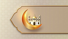 ED: Remembering the teachings of Eid-e-Miladunnabi
