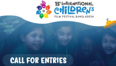 Call for entries: 14th Int'l Children's...