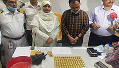 82 gold bars worth 5.74C seized at Chittagong airport