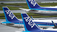 Japan's ANA to shrink fleet as it skids toward record $4.8bn loss